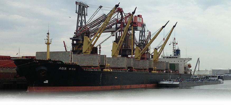 Ship measurement